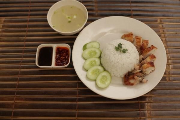 roast chicken nasi putih