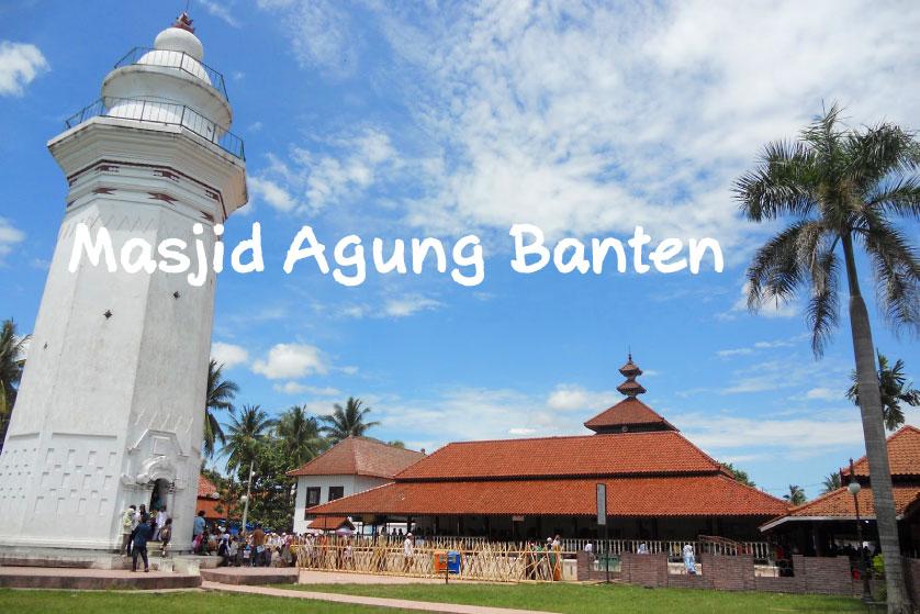 5 Tempat Wisata di Banten Yang Wajib Di Kunjungi