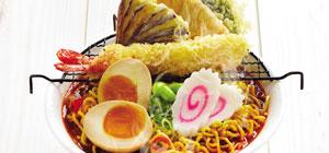 A Modern & Innovate Japanese Restaurant