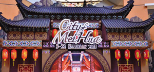City of MeiHua