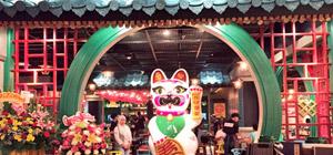 Kuliner ala Street Food Shanghai di Fook Yew