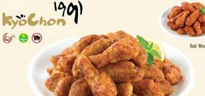 Manisnya Godaan Ayam Khas Korea