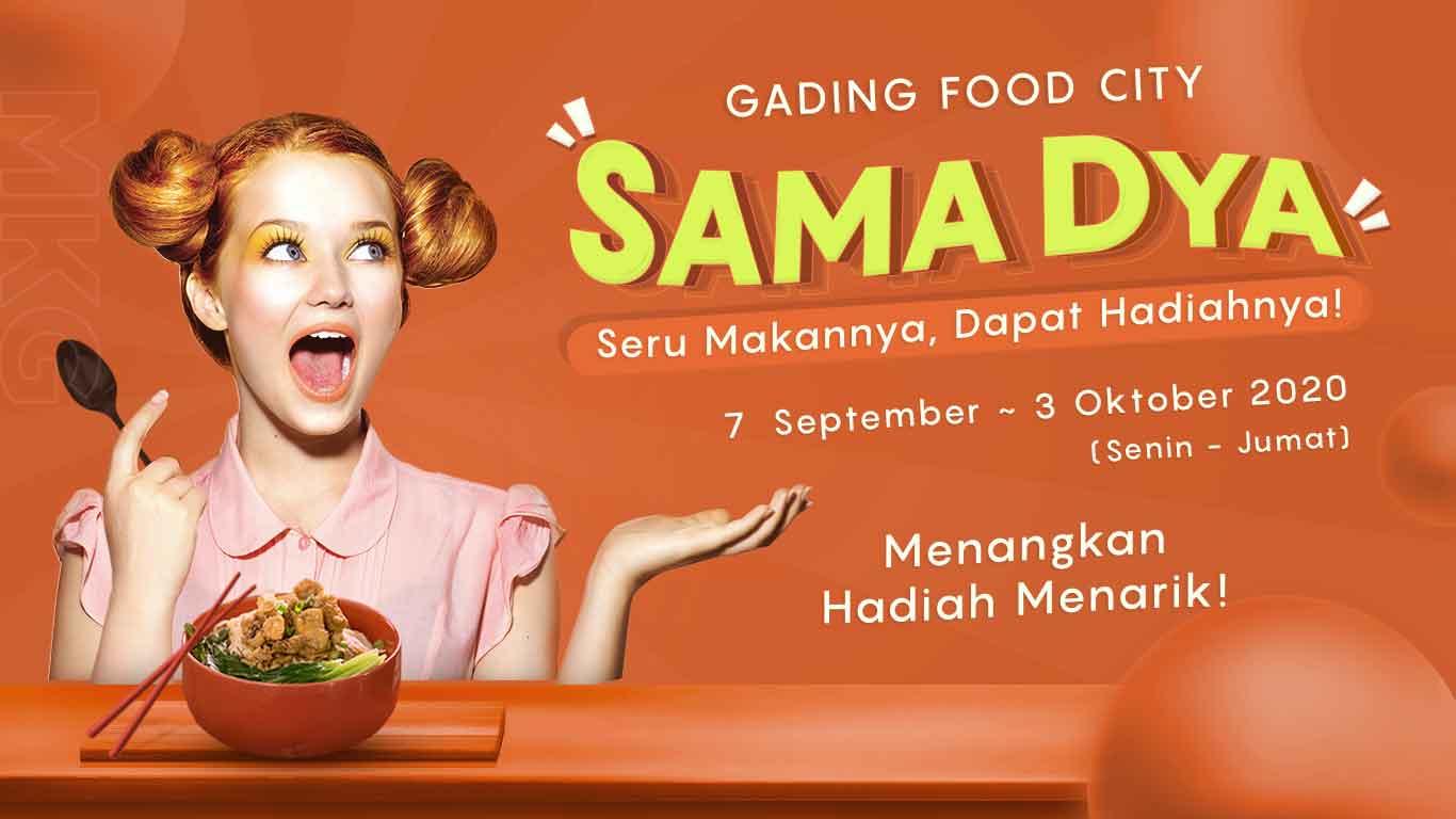 GFC Sama Dya