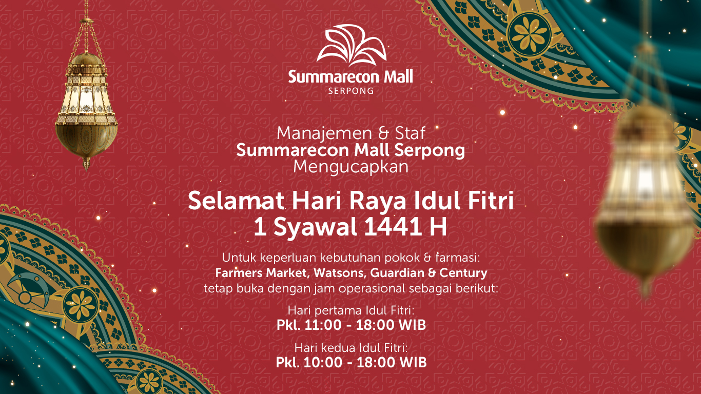 SMS Greeting Ramadan 2020