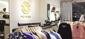 HEIRESS Simbol Kemewahan Sang Pewaris