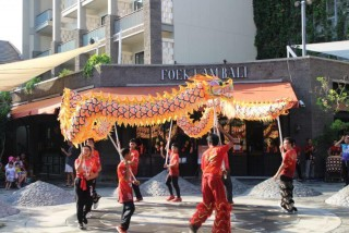 Chinese New Year Celebration 2020
