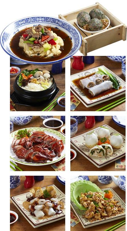 Modern chinese cuisine for Ala shanghai chinese cuisine menu
