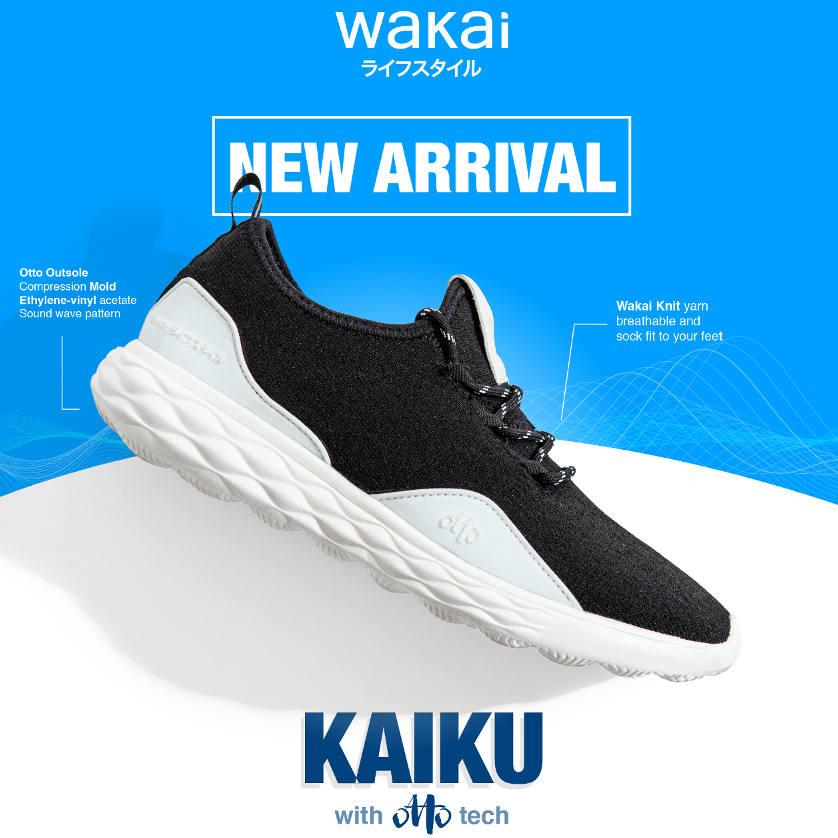 New Kaiku