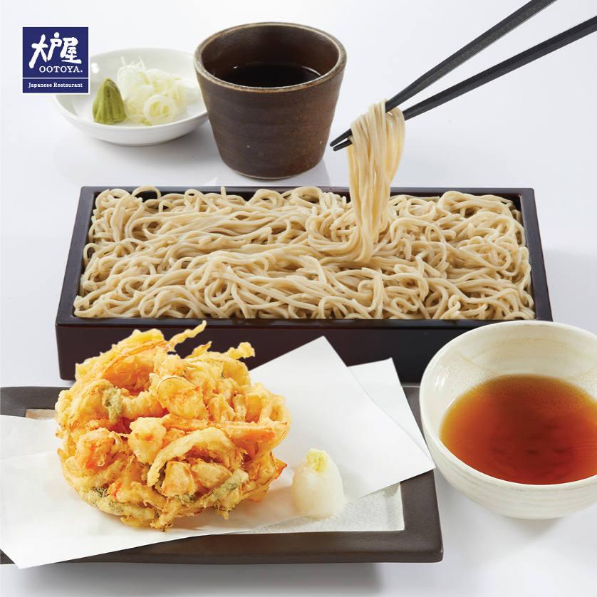 Sushi & Kakiage Gozen