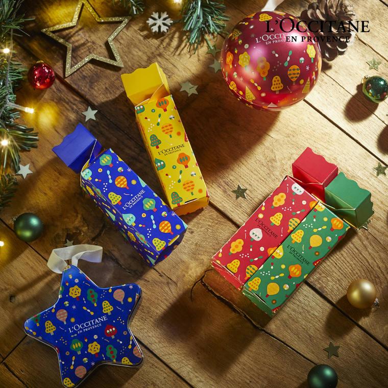 Kejutan Natal