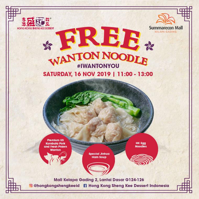 FREE HK Wanton Noodle