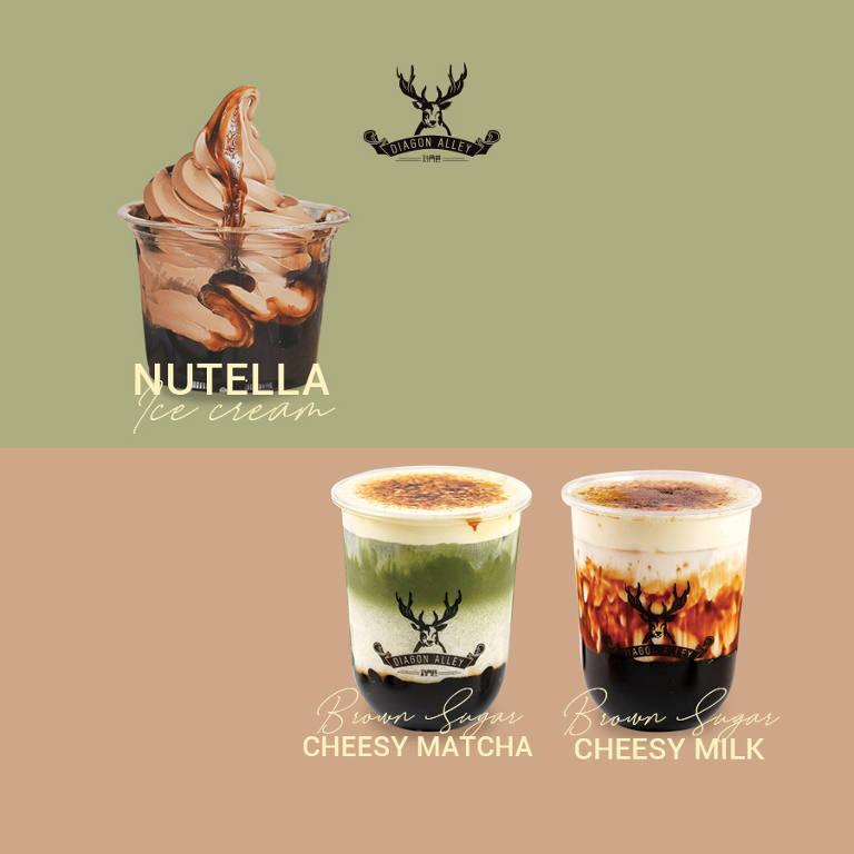 Nutella Ice Cream Cheesy Series