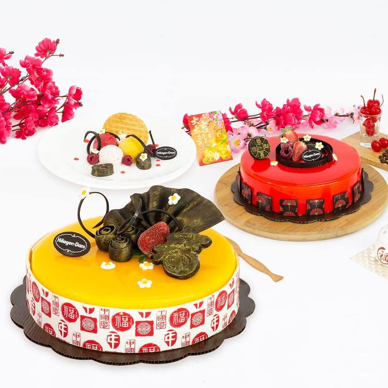 Special Lunar New Year!