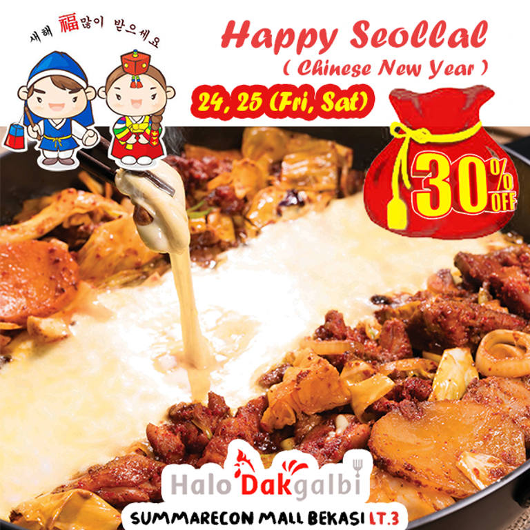 Halo Dakgalbi Chinese New Year