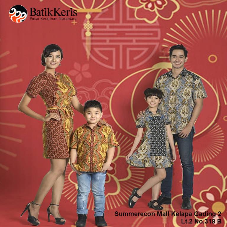 Koleksi Chinese New Year 2020