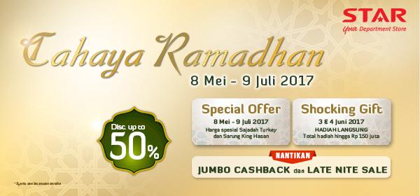 Cahaya Ramadhan 2017