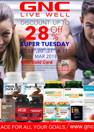 GNC Coupons & Promo Codes. Our coupon hunters want to make sure you get the stuff you want without emptying your pockets. Click here to check GNC's homepage for codes & discounts, and don't forget to sign up for their email list to get deals directly to your inbox. Look at you, smart shopper!