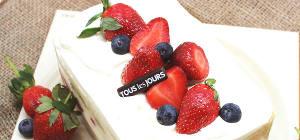 Visit Tous Les Jours Indonesia And Enjoy Strawberry Shortcake