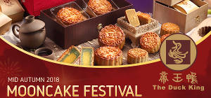 Mid-Autumn Mooncake Festival 2018