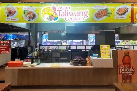 Thumb Ayam Taliwang Cendana