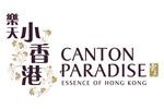 Canton Paradise Signature