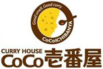 Logo tenant Coco Ichibanya