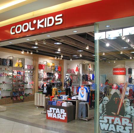 Cool-Kidsfoto1.jpg