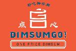 Logo tenant DIMSUMGO