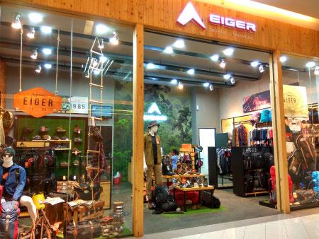 Eiger Adventure Store