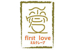Logo tenant First Love Patisserie