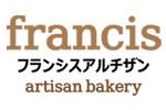 Logo tenant Francis Artisan Bakery