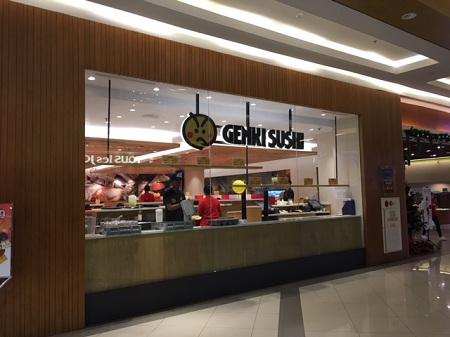 Logo Genki Sushi