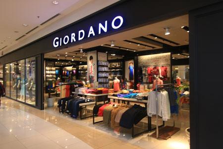 Thumb Giordano