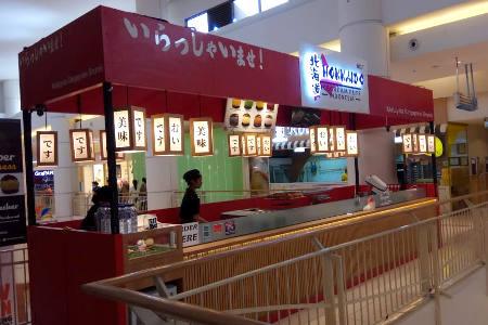 Thumb Hokkaido Ice Cream Puff