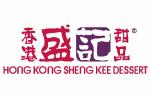 Logo tenant Hong Kong Sheng Kee Dessert