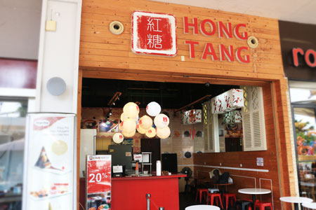 Thumb Hong Tang