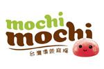 Logo Mochi Mochi