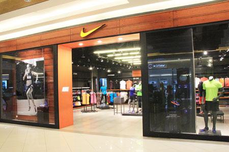 Thumb Nike