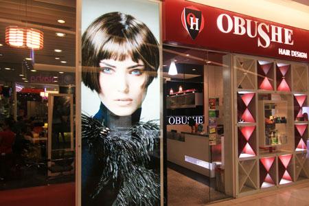 Thumb Obushe Hair Design
