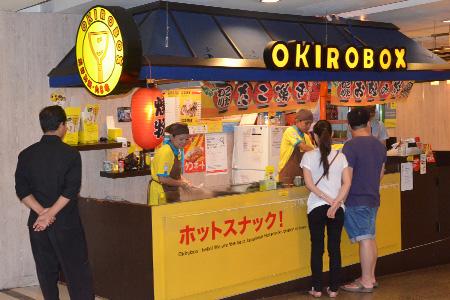 Thumb tenant Okirobox