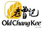 Logo tenant Old Chang Kee