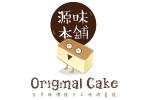 Logo tenant Original Cake