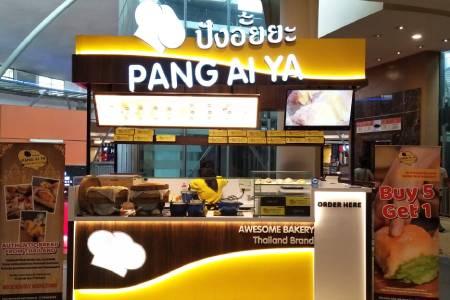 Thumb tenant Pang Ai Ya