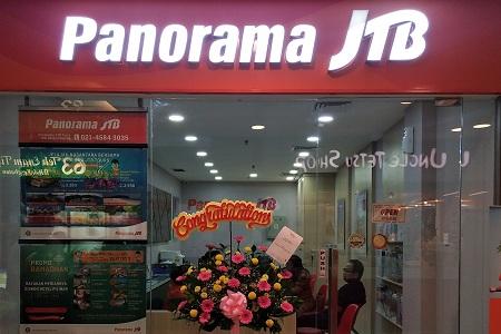 Thumb tenant Panorama JTB