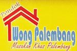 Logo Pempek Pondok Wong Palembang