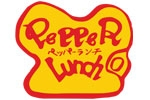 Logo tenant Pepper Lunch