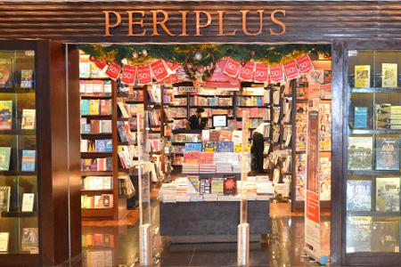 Thumb tenant Periplus Bookstore