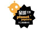 Planet-Popcornlogo.jpg