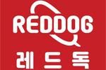 Logo Reddog