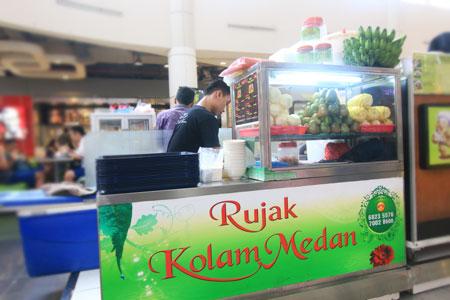 Thumb Rujak Kolam Medan